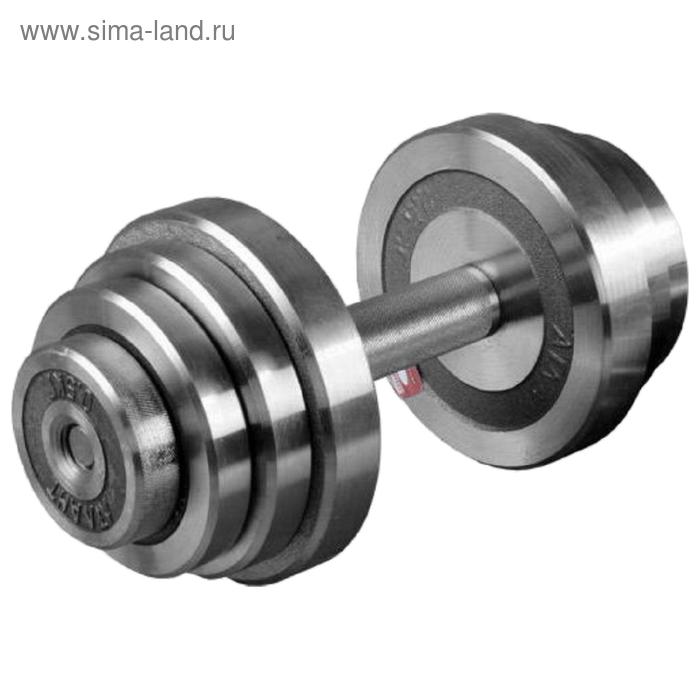Гантель разборная 30 кг, хромированная сталь