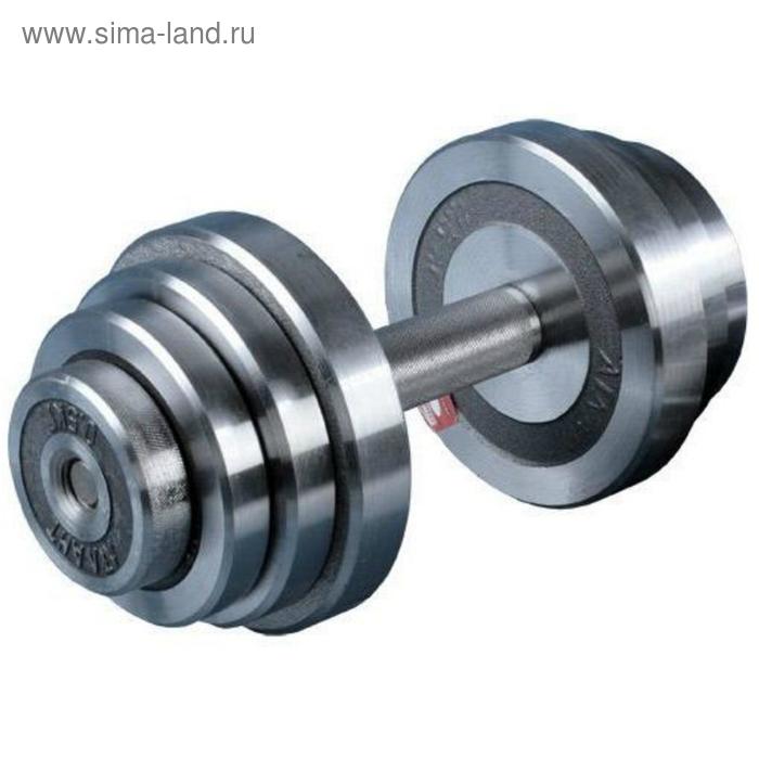Гантель разборная 36 кг, хромированная сталь