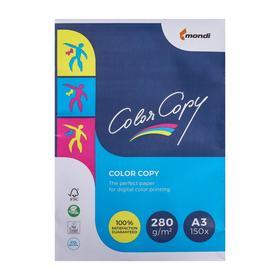 Бумага А3 150 л, Color Copy, 280 г/м2, белизна 160% CIE, класс A++