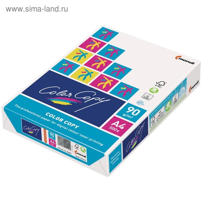 Бумага Color Copy А4 90г 500л, 160%CIE