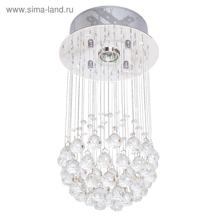 """Люстра галогенная хрусталь """"Мария"""" 1 лампа 50W GU10 основание хром 25х25х42 см"""