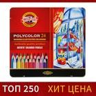 Карандаши художественные PolyColor 3824, 24 цвета, мягкие, в металлическом пенале - фото 1654492