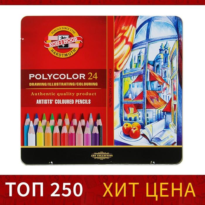 Карандаши художественные PolyColor 3824, 24 цвета, мягкие, в металлическом пенале - фото 370853145