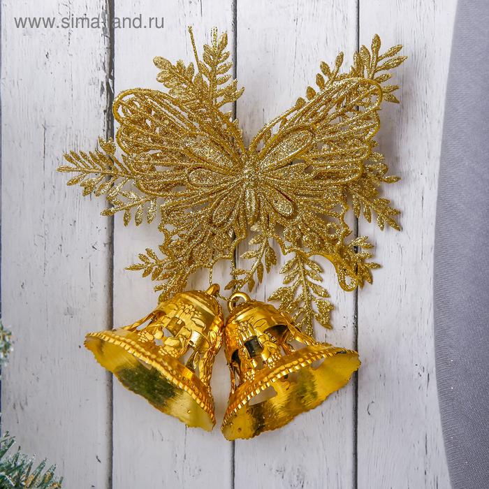"""Подвеска новогодняя """"Колокольчики с бабочкой"""" 10*14 см"""