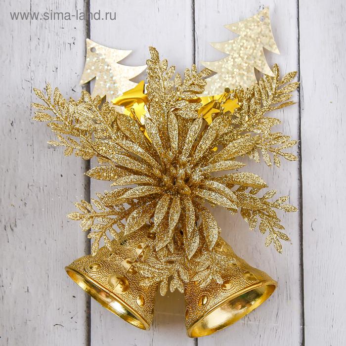 """Подвеска новогодняя """"Колокольчики с бутоном"""" 10*13 см"""