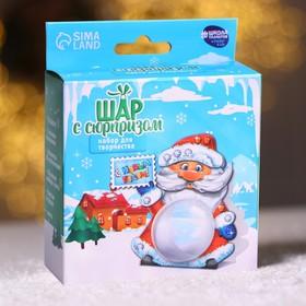 """Новогодний шар-3D аппликация """"Дед Мороз"""""""