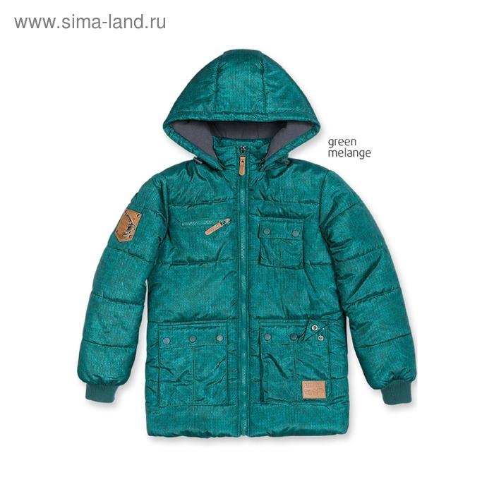Куртка для мальчика, 7 лет, цвет зелёный меланж BZWL460