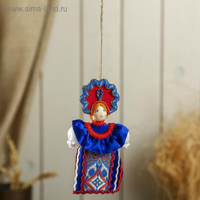 """Авторская сувенирная кукла-подвеска """"Девушка в кокошнике"""""""