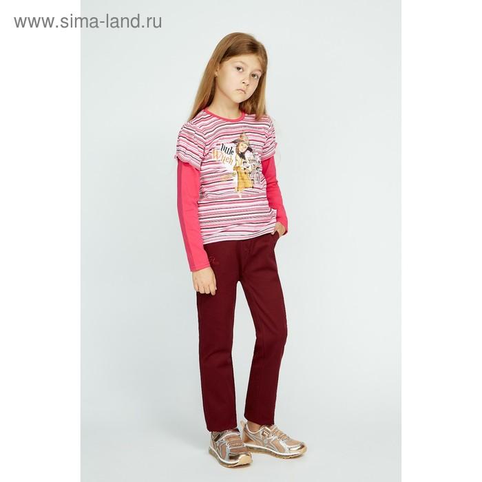 """Кофточка с длин.рукавом для девочки """"Мотылек"""", рост 110 (59), цвет розовый"""
