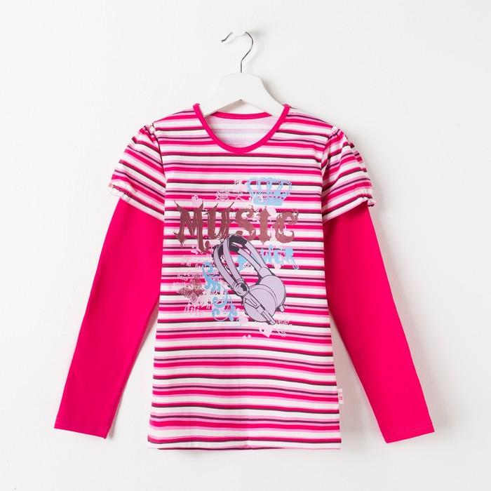 """Кофточка с длин.рукавом для девочки """"Мотылек"""", рост 140 (68), цвет розовый"""