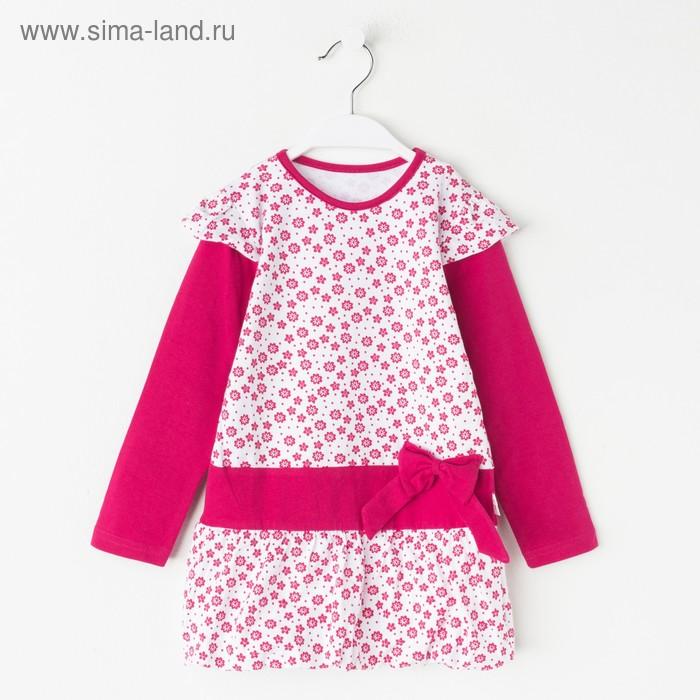 Кофточка с длинными рукавами для девочки, рост 122 (62), цвет красный