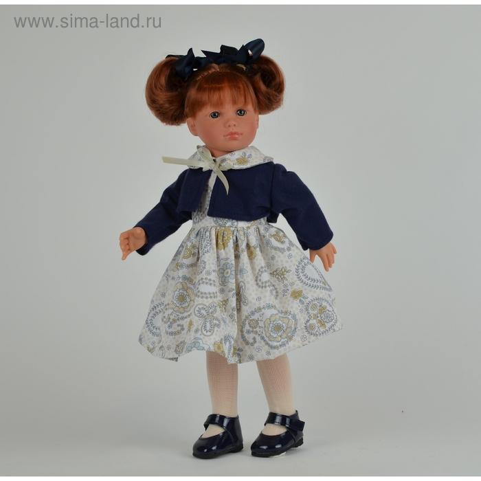 """Кукла """"Нелли"""""""