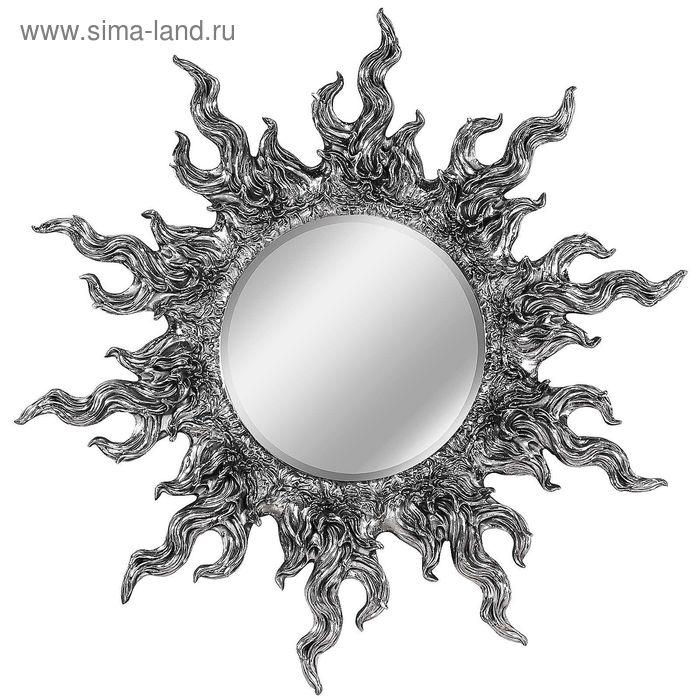 "Зеркало ""Солнце"" серебро"