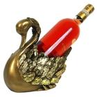 "Подставка под бутылку ""Лебедь"""