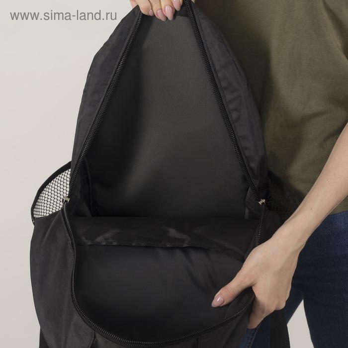 Рюкзак молодёжный на молнии, 3 отдела, 2 наружных кармана, чёрный/серый