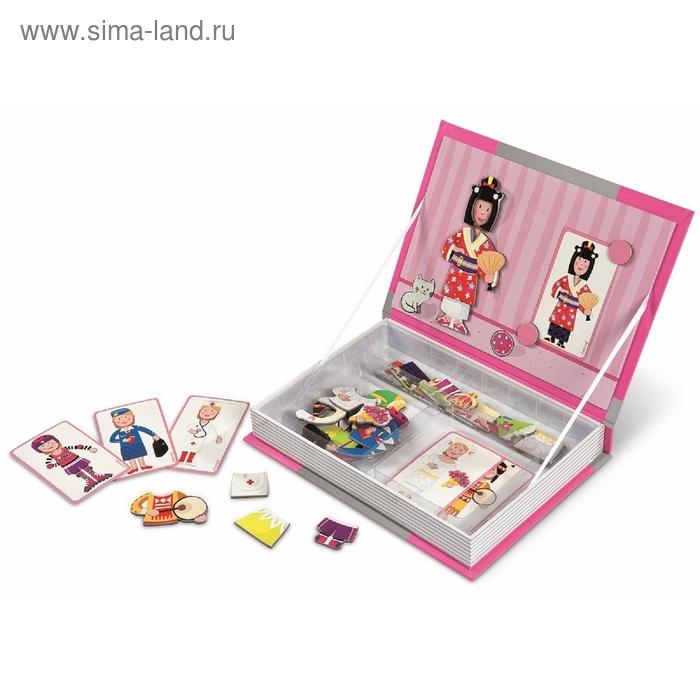"""Магнитная книга-игра """"Девочка в одеждах"""": 34 магнита, 8 костюмов"""