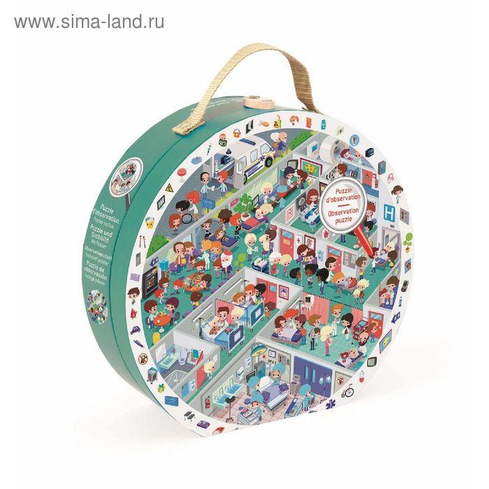 """Пазл большой в круглом чемоданчике """"Больница"""", 208 элементов"""