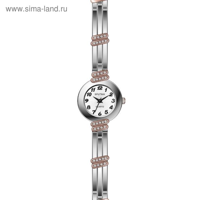 """Часы наручные женские """"Спутник"""", белый циферблат, металлический ремешок"""