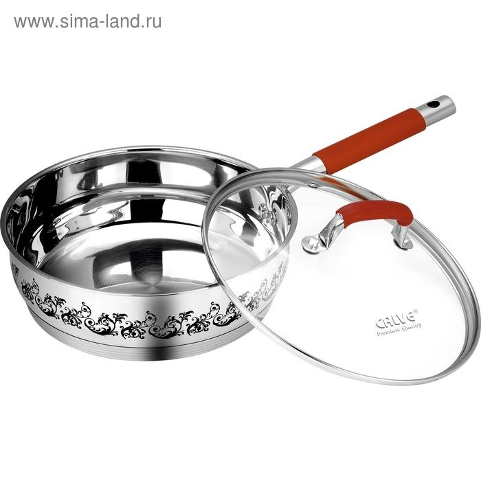 Сковорода с крышкой CALVE, 24 см, ручки с силиконом