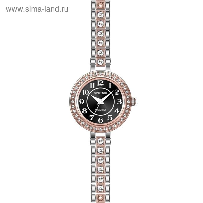 """Часы наручные женские """"Спутник"""", черный циферблат, металлический ремешок"""