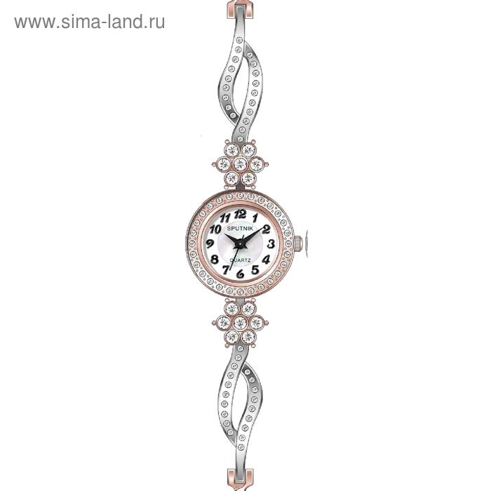 """Часы наручные женские """"Спутник"""", бел.+перл. циферблат, металлический ремешок"""