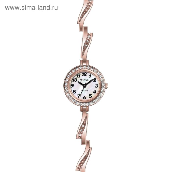 """Часы наручные женские """"Спутник"""", перламутровый циферблат, металлический ремешок"""