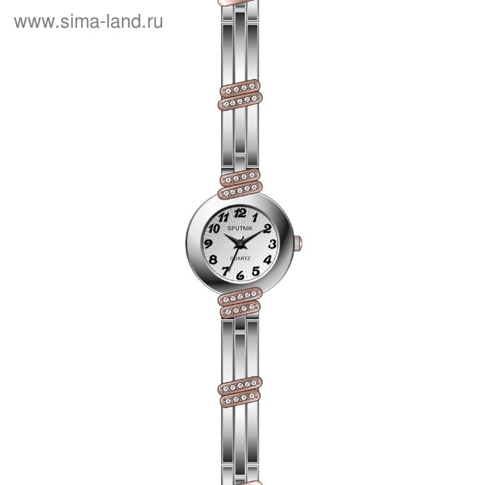 """Часы наручные женские """"Спутник"""", металлический циферблат, металлический ремешок"""