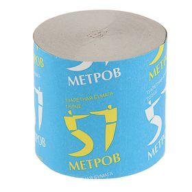 Туалетная бумага «Снежок 57 метров», без втулки, 1 слой