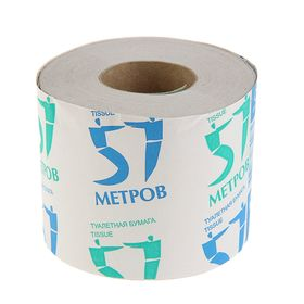 """Туалетная бумага """"Снежок"""" """"57 метров"""", на втулке"""