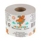 Туалетная бумага «Толстушка», со втулкой, 1 слой