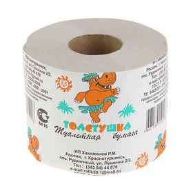 "Туалетная бумага ""Толстушка"", на втулке"