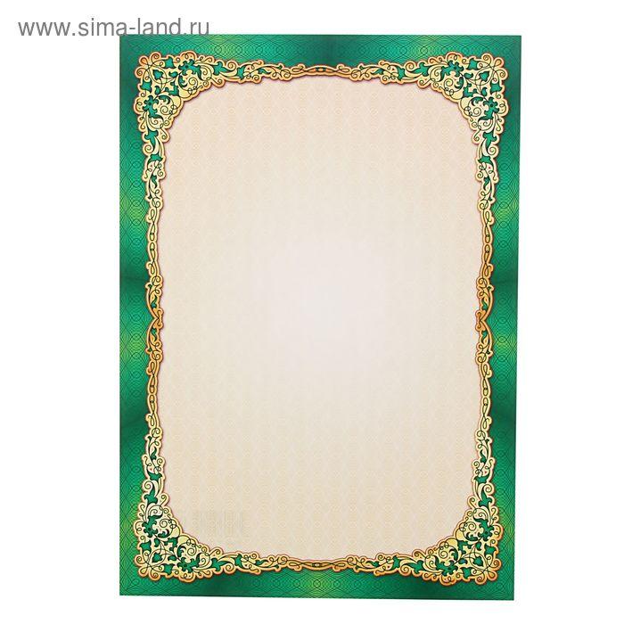 Грамота без надписи; зеленая рамка