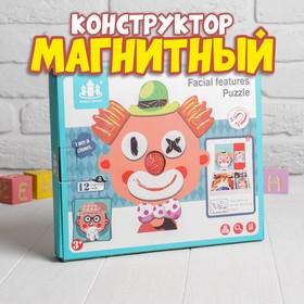 """Designer magnetic """"Funny faces"""": card, marker, magnetic elements"""