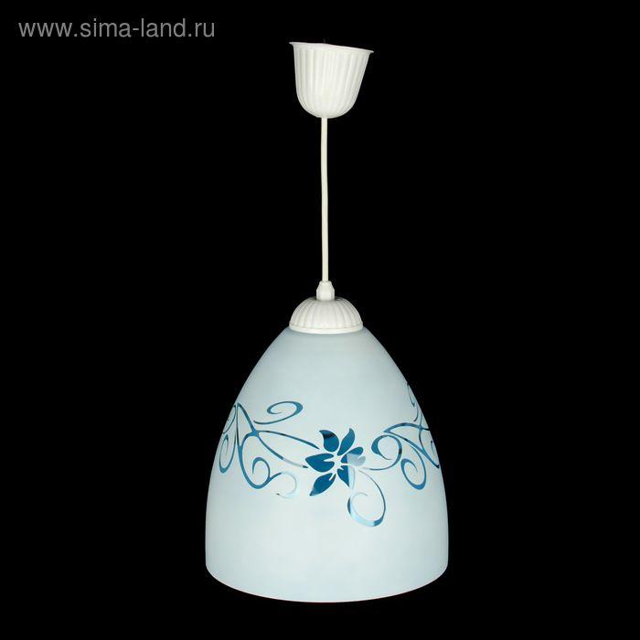 """Светильник потолочный """"Астра"""" синий"""