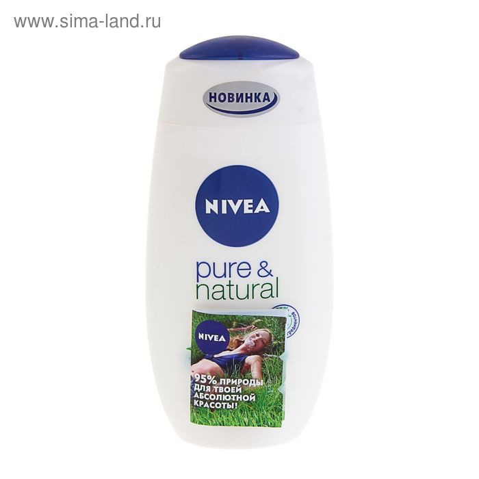 Гель для душа Nivea Pure & Nature, 250 мл