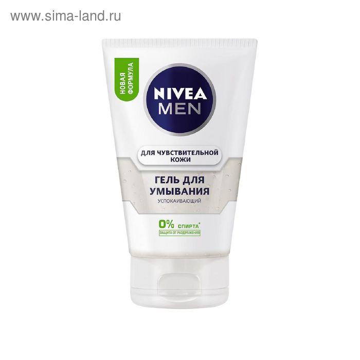 Гель для умывания Nivea for Men для чувствительной кожи, 100 мл