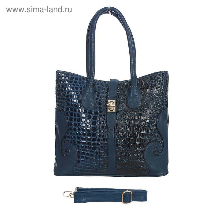 Сумка женская на молнии, 1 отдел с перегородкой, 1 наружный карман, длинный ремень, синяя