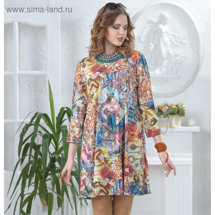 Платье, размер 46, рост 164 см, цвет жёлтый/красный/синий (арт. 4679)