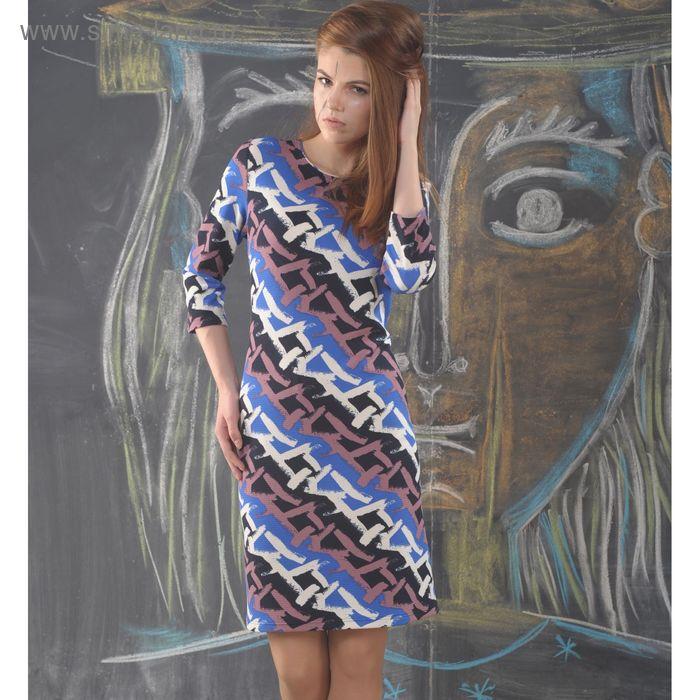 Платье, размер 54, рост 164 см, цвет цикламен/синий/чёрный (арт. 4952 C+)