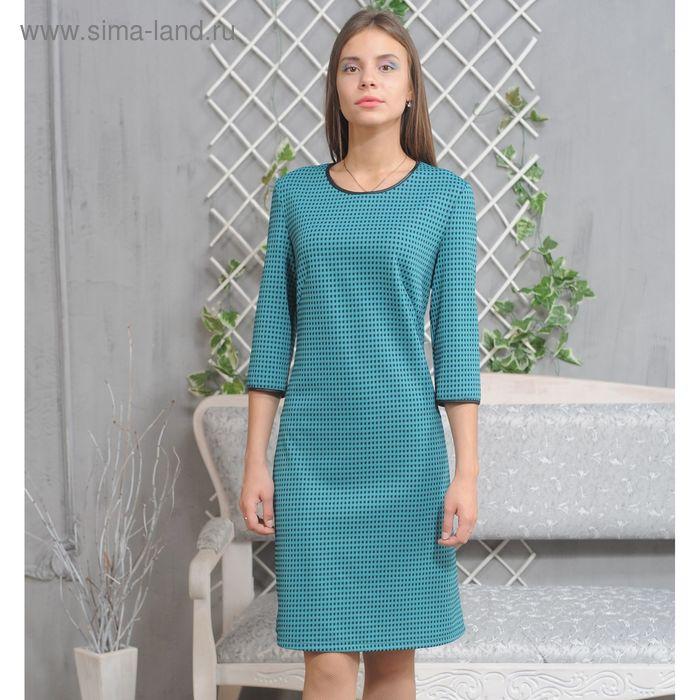 Платье, размер 48, рост 164 см, цвет бирюза (зелёный)/чёрный (арт. 5022)