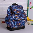 Рюкзак молодёжный, отдел на шнурке, наружный карман и 2 боковых кармана, цвет синий