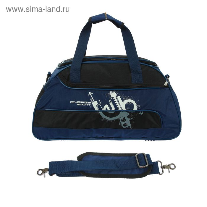 Сумка спортивная на молнии, 1 отдел, 1 наружный и 2 боковых кармана, длинный ремень, синий/чёрный