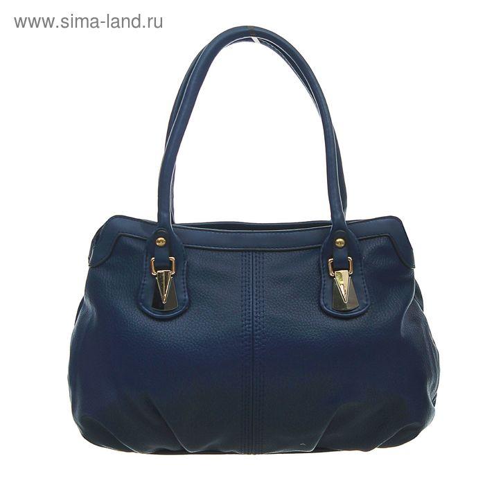Сумка женская на молнии, 2 отдела, 1 наружный карман, синяя