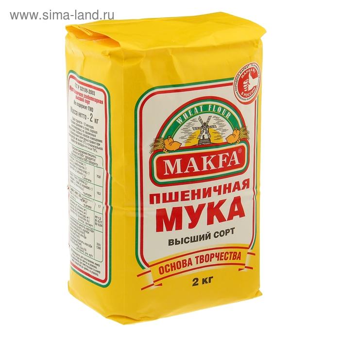 Мука Макфа пшеничная в/с 2 кг.
