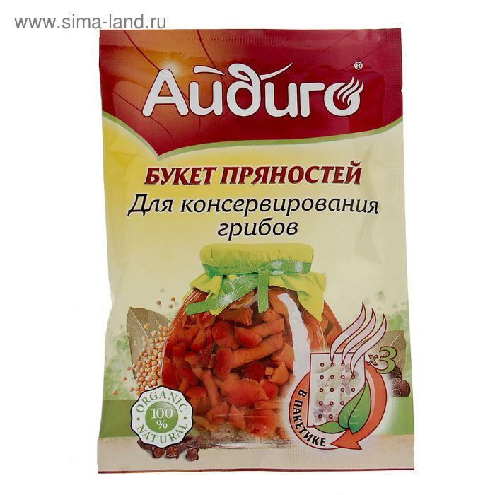 Приправа для консервирования грибов 15 гр. Айдиго