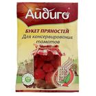 Приправа для консервирования томатов 15 гр. Айдиго