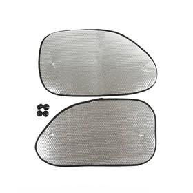 Набор светоотражающих шторок на боковые окна TORSO, 38x68 см., на присосках, 2 шт