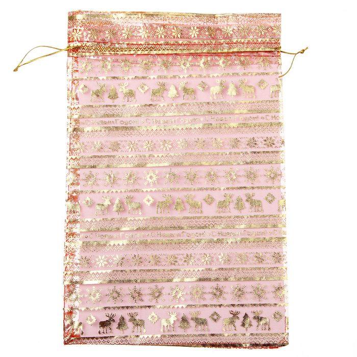 Мешочек подарочный органза красный «Вязаный», 20 х 30 см