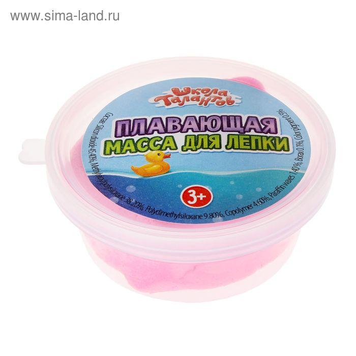 Масса для лепки - плавающая, 30 г, цвет розовый
