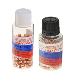 Bead, copper-plated Shot in a Bank, 4.5 mm 250 PCs